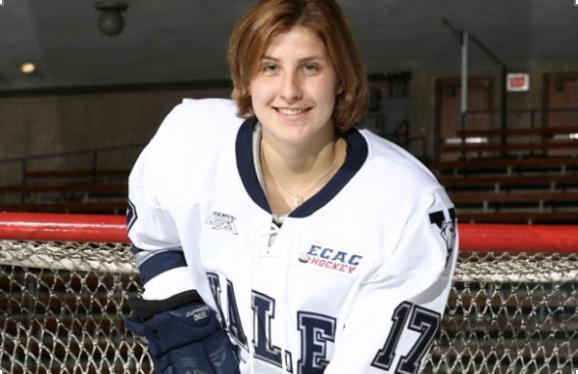 Mandi Schwartz in hockey gear